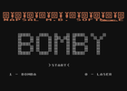 Bomby intro screen